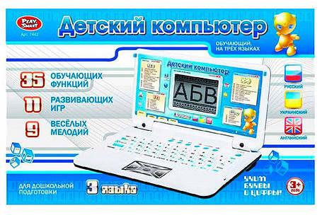 Детский ноутбук Play Smart 7442. 3 языка. 35 функций. 11 игр. 9 мелодий, фото 2