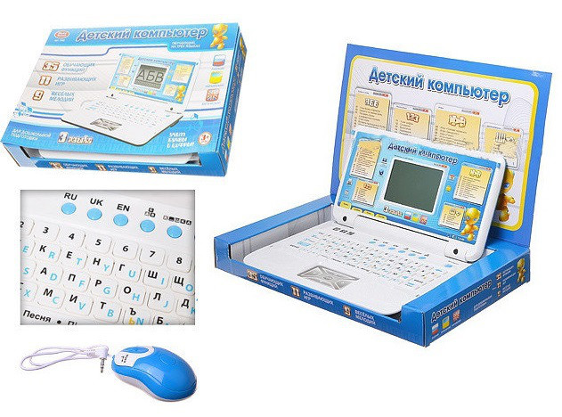 Детский ноутбук Play Smart 7442. 3 языка. 35 функций. 11 игр. 9 мелодий
