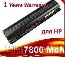 Battery for HP Pavilion DV7 7800 mah