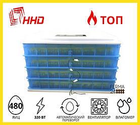 Инкубатор автоматический HHD H480