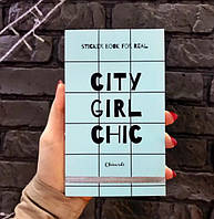 Книга с наклейками Sticker Book City Girl Chic, фото 1