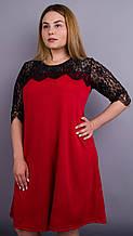 Платье Лайза красный