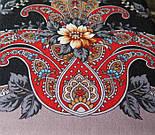Река любви 1773-2, павлопосадский платок шерстяной (двуниточная шерсть) с шелковой вязаной бахромой, фото 9