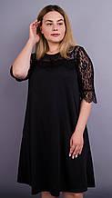 Платье Лайза черный