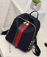 Женский рюкзак Voyage ST2501