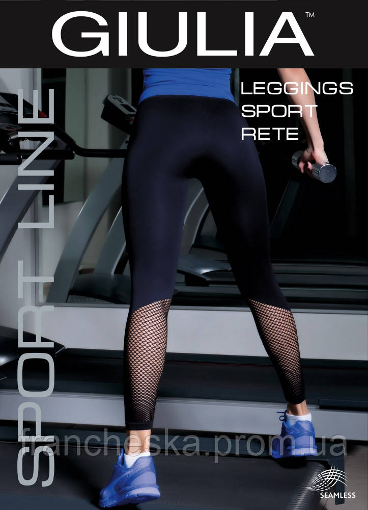87e0f41dcf0ee Женские спортивные леггинсы LEGGINGS SPORT RETE - Оптово-розничный интернет  магазин