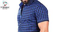 Красивая клетчатая рубашка по выгодным ценам L