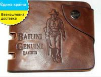Кошелек Bailini Hunter мужской кожаный портмоне подарок 2016