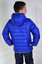 Курточка підліткова демісезонна для хлопчика 122-140см., фото 3