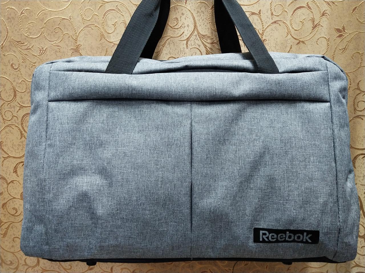 Спортивна дорожня сумка reebok месенджер 300D стильний тільки оптом