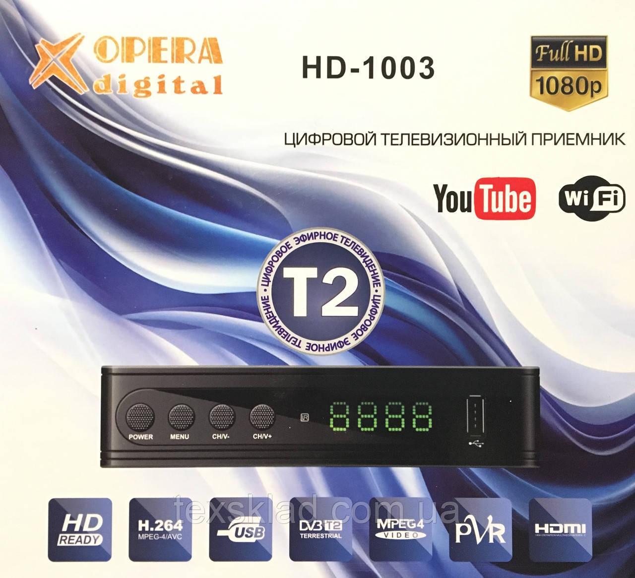 Тюнер Т2 OPERA DIGITAL HD-1003 DVB-T2 - «ТЕХСКЛАД» в Киеве