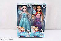 """Кукла """"Frozen""""319"""