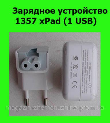 Зарядное устройство 1357 xPad (1 USB) Input: 100-240 V ~0,45A(0,45A), 50-60 Hz ; Output: DC 5,1V, 2,1A, фото 2