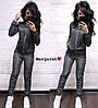 Женский спортивный костюм из трехнитки с люрексом 9SP434
