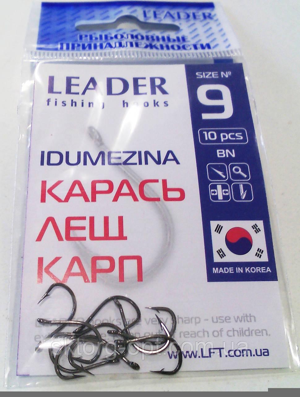 Крючок Leader IDUMEZINA BN №9