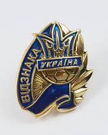 """""""видзнака ФФ"""", изготовление под заказ в г. Киеве"""