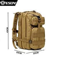 Рюкзак тактический - 15 Л ESDY