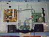 Платы от LЕD TV LG 39LB561V-ZE.BDRJLDU поблочно, в комплекте (матрица разбита).