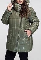 ПП Украина Теплая зимняя куртка   большого размера Даяна от 54 до 72 размера