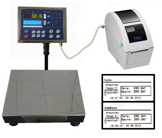 Возможность ввода кода товара и кода упаковщика для дальнейшей печати термоэтикетки на принтере с поддержкой языка описания этикетки EPL2 (Zebra TPL 2440, Datecs LP50), и передача данных на компьютер с учетной программой.