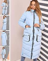 Пуховик-одеяло нежного голубого цвета