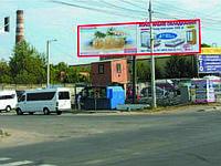 Бигборды (билборды) в г. Киев