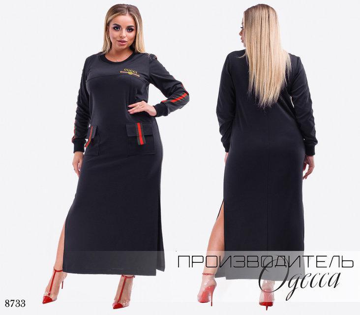 d21d305e4a6 Платье повседневное длинное с карманами франц трикотаж  44-46
