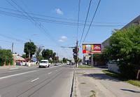 Бигборды (билборды) в г. Винница
