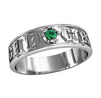 Серебряное охранное кольцо / 1012к-02