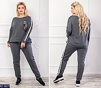 Женская спортивная одежда батал в Сумах. Сравнить цены, купить ... 63d575eeaad