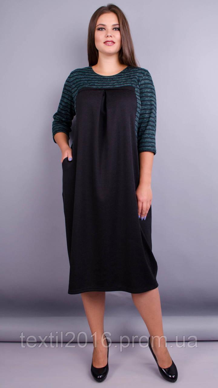 Платье Роксолана черный