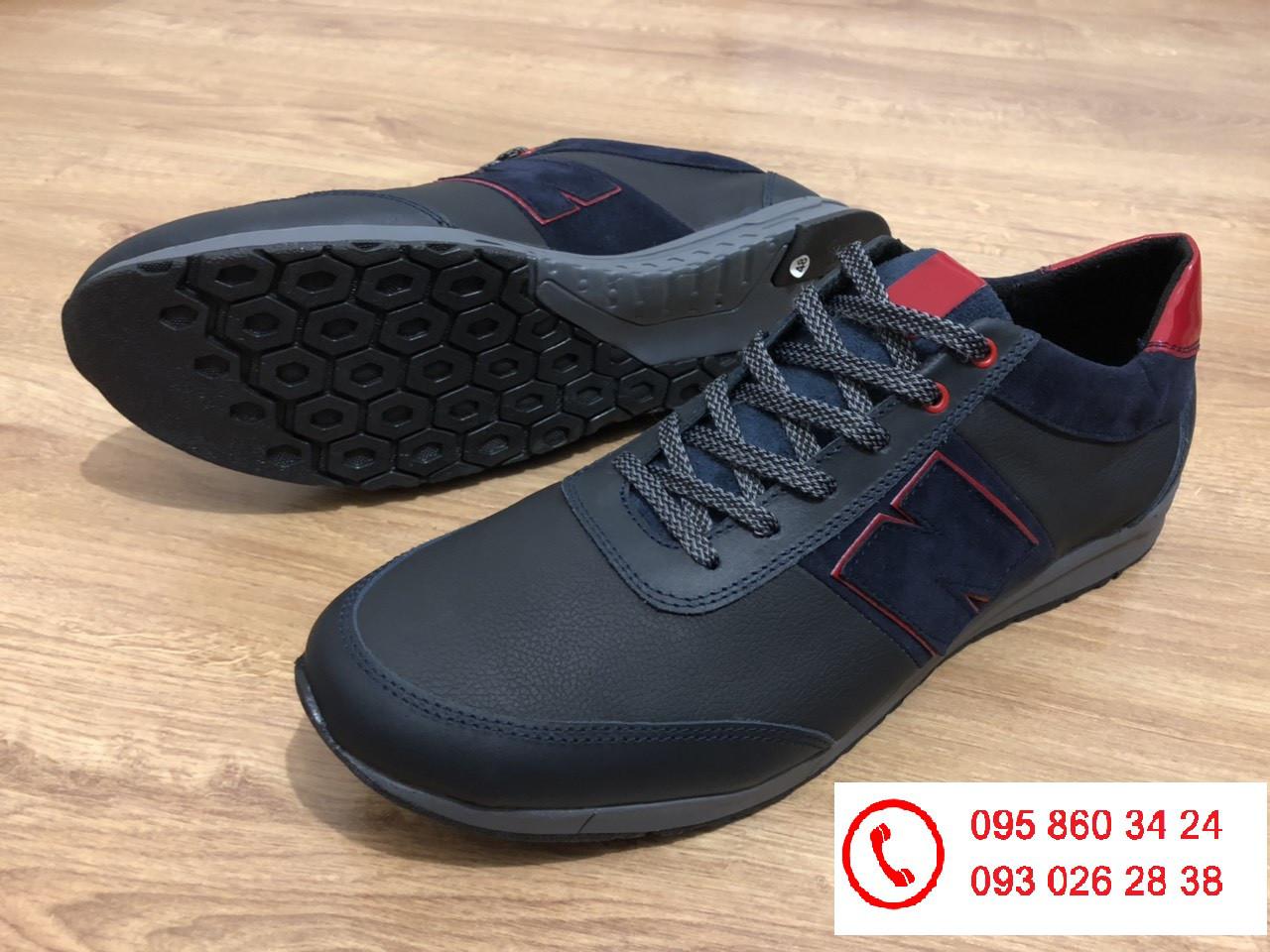Мужская обувь кроссовки New Balance больших размеров 46 47 48 49 50 -  Интернет- магазин 7c3b9cc865e07