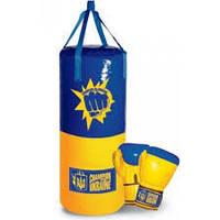 Детская большая боксерская груша с перчатками Champion Ukraine /21-5
