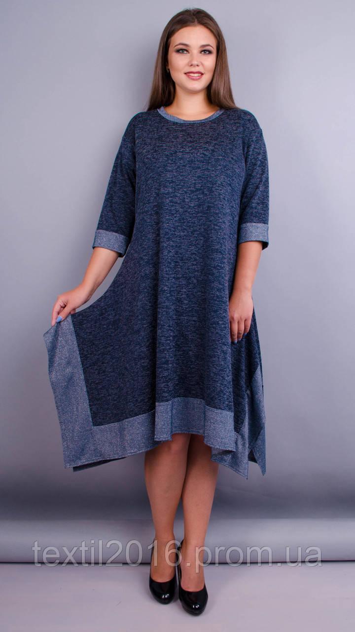 Платье Адажио синий
