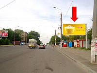 Билборды на ул. Карла Либкнехта и др. улицах Днепропетровска