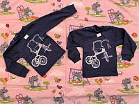 Кофти та светри для хлопчиків оптом в Україні. Порівняти ціни ... 8f4a16480845b