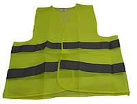Жилет безопасности светоотражающий зеленый, фото 1