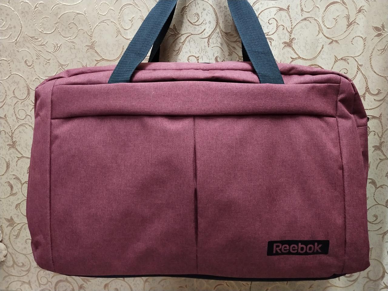 Спортивная дорожная сумка reebok мессенджер 300D стильный только оптом