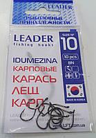 Крючок Leader IDUMEZINA BN №10