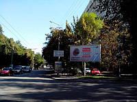 Билборды на пр. Гагарина и др. улицах Днепропетровска