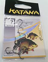 Крючок Katana №7