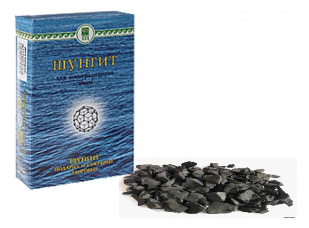 Шунгит Оригинал Карелия для минерализации воды Арго (очистка воды от бактерий, вирусов, смягчает, живая вода)