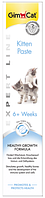 406787 GimCat Kitten Paste паста для кошенят, 50 гр