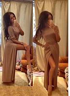 Платье в пол с глубоким разрезом