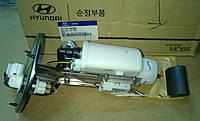 Насос топливный в сборе HYUNDAI Sonata 31110-3K000