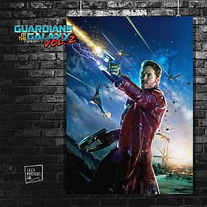 Постер Звёздный Лорд, Star Lord, Стражи Галактики. Размер 60x42см (A2). Глянцевая бумага