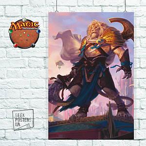 Постер Ajani Unyielding. MTG, МТГ, Магия, ККИ. Размер 60x40см (A2). Глянцевая бумага
