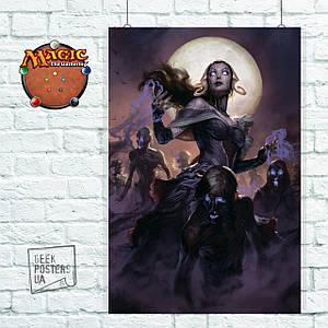 Постер Planeswalker, Liliana. MTG, МТГ, Магия, Лилиан, ККИ. Размер 60x40см (A2). Глянцевая бумага