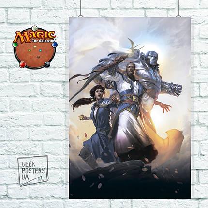Постер Dominaria, Доминария. MTG, МТГ, Магия, ККИ. Размер 60x40см (A2). Глянцевая бумага, фото 2