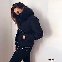 Куртка осіння+тепла зима жіноча 466 ген